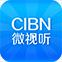 CIBN微視聽