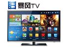暴風TV智能電視