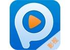 PPTV電視版