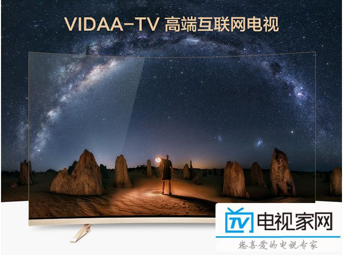 55寸智能電視哪款最好 酷開/海信/微鯨4K機型對比