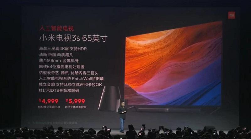 小米电视3S 65寸人工智能电视诚意够不够高?