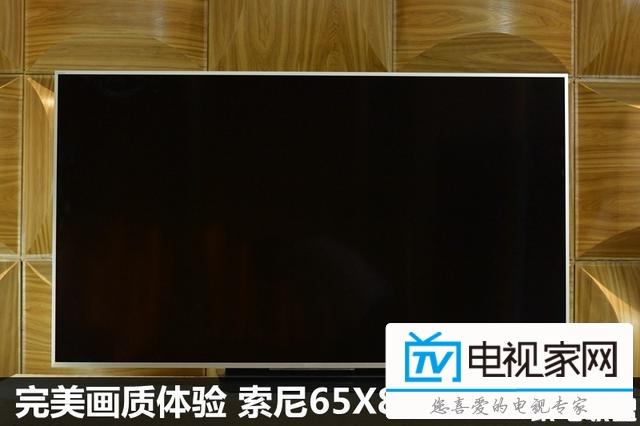 信仰充值 索尼65X8500D电视详细评测