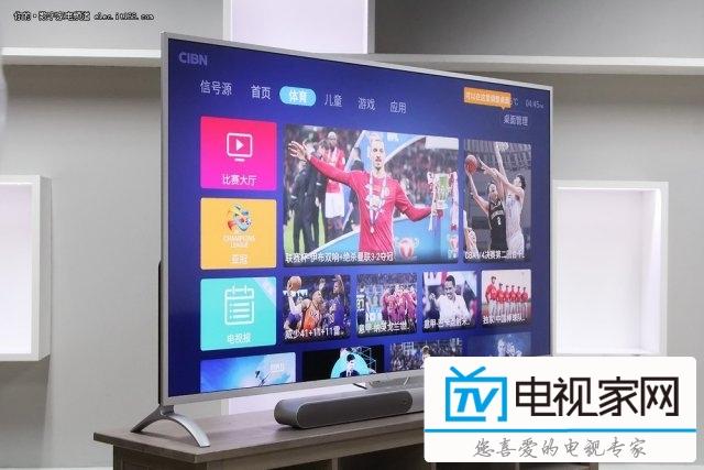 售价7999元分体电视 乐视超4 Max65真机图赏