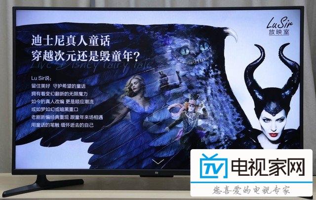 人工智能再进一步!小米电视4A评测,全国首测
