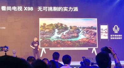 看尚发布会6款新品齐发 看尚智能电视X55Q售价5999元