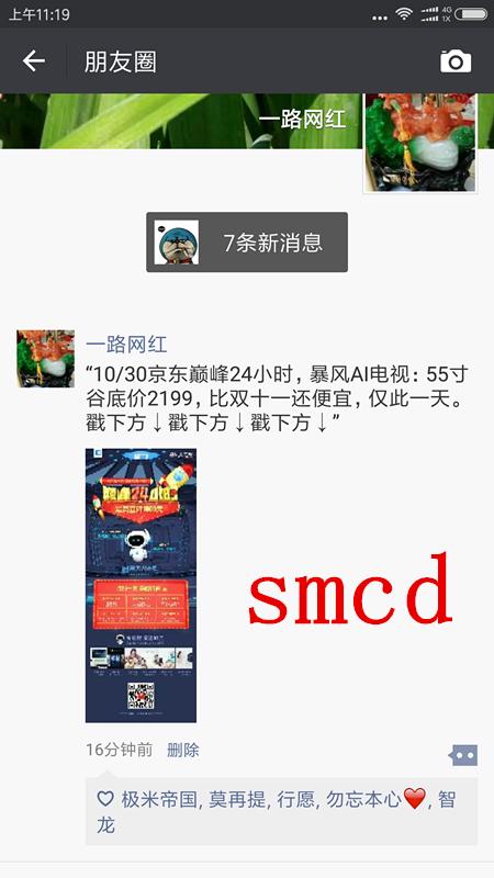 QQ图片20171026112039_副本.png