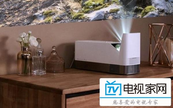 LG最新款激光家用投影机上市,超短焦投射比刷新历史