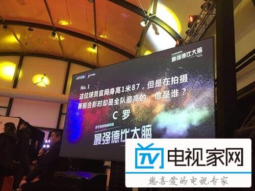 震撼!PPTV200吋激光电视亮相世贸天阶德比观赛现场
