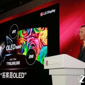 韩厂相继关闭LCD产线 国产厂商迎来机遇