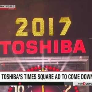 辉煌不再 东芝纽约时代广场撤下广告牌