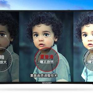 【黑色星期五】夏普LCD-45SF460A智能电视仅需1788元现货包邮