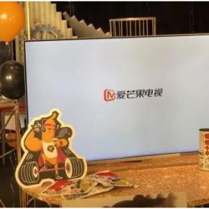 爱芒果进军互联网电视 造明星定制产品