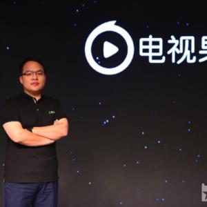 全球首款AI投屏智能硬件 愛奇藝電視果4K發布