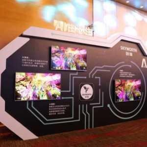 創維發布AI電視新品Q5A 技術創新巔峰傳統
