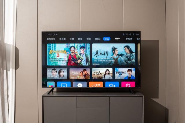 图赏:两千元电视竟有如此表现,这就是大厂的真实实力吗