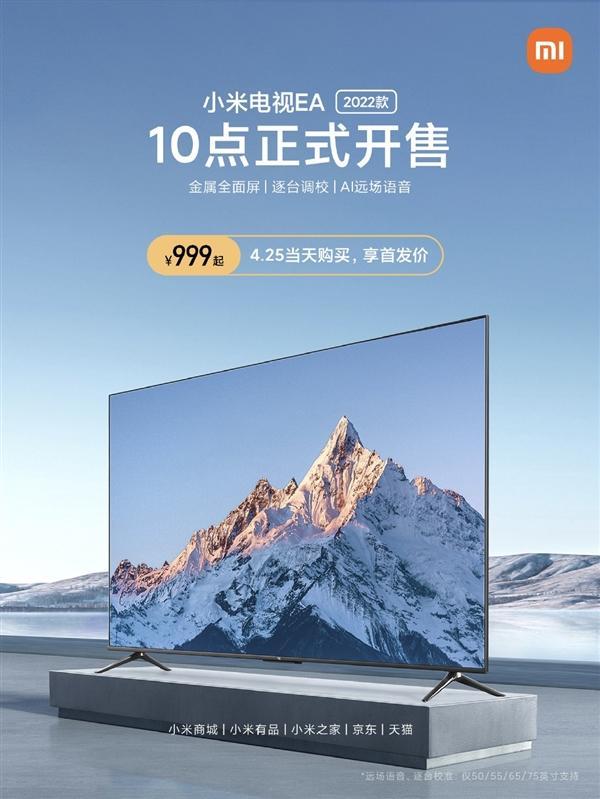 「科技犬」55英寸值得买智能电视盘点:小米OPPO华为,三款可选