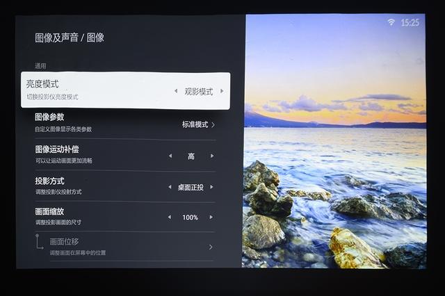 峰米激光电视Cinema系列C2评测:不足万元感受100英寸大屏体验