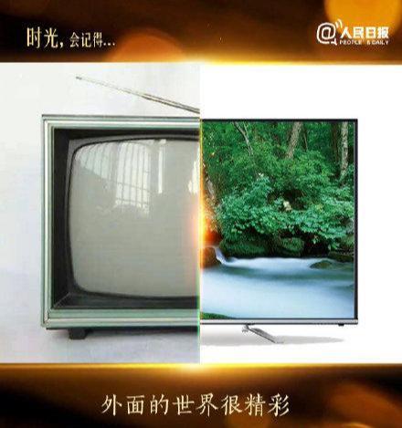 """电视软件""""电视家""""被骂惨,广告横行如何好好看电视,引人深思"""