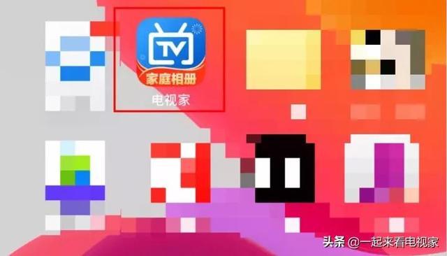 电视家怎么更改屏幕比例?想要画面全屏怎么设置?