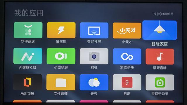 在家也能畅享HDR10+电影级画质,全靠OPPO智能电视K9帮我实现