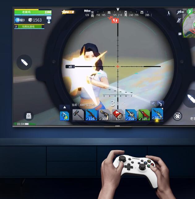 将游戏搬上大屏电视!创维云游戏剧幕影院75A5 Pro打破游戏边界