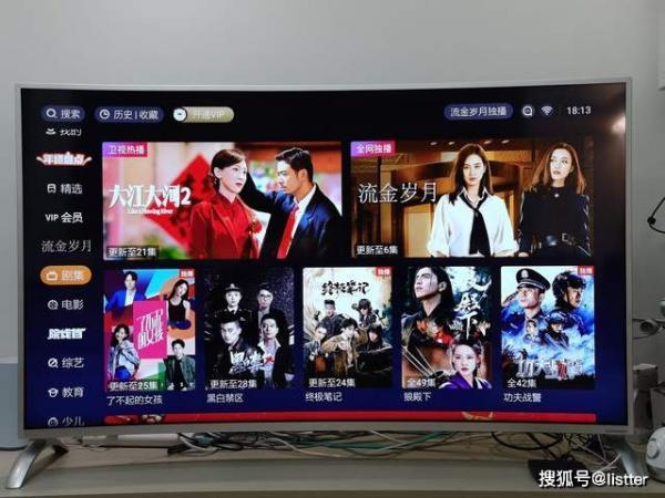 懂机帝测评:网络电视机顶盒怎么样?泰捷PK创维谁是最强入门机?