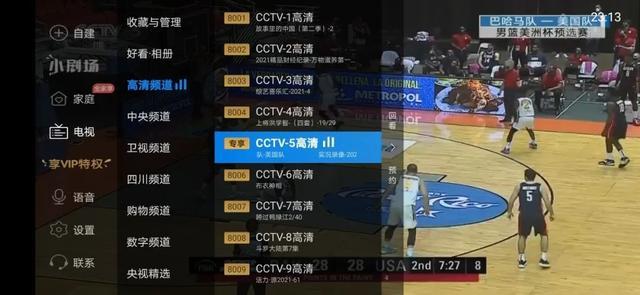 小米电视/盒子怎么看电视直播?教程已出,请收下