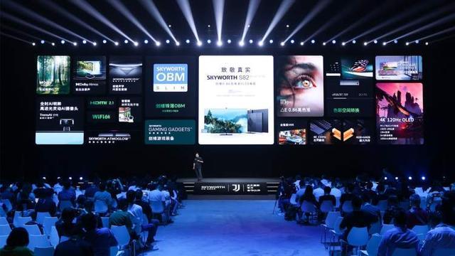 电视厂商走高端路线,聚焦MiniLED和OLED显示科技